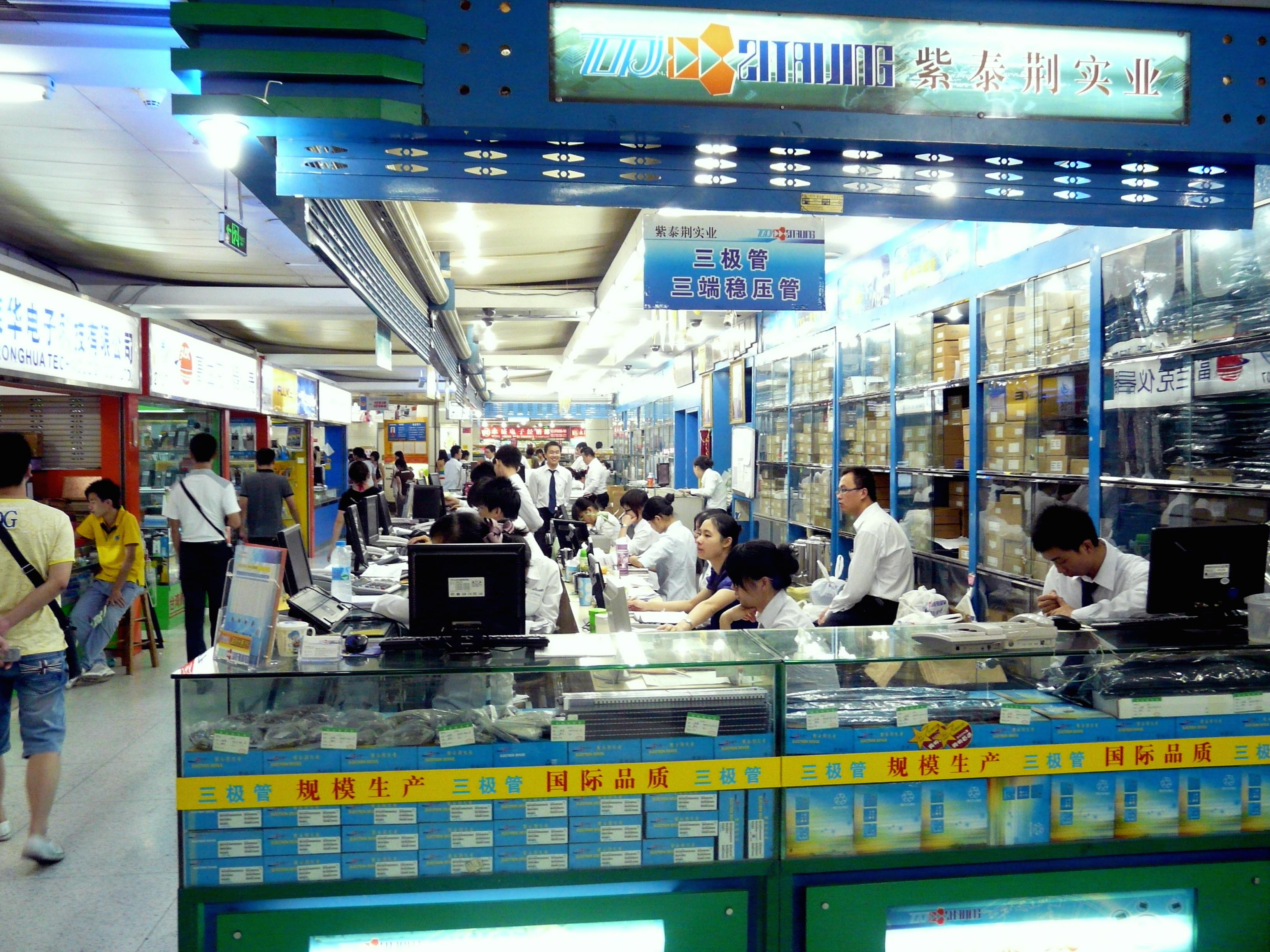 Shenzhen SEG Plaza